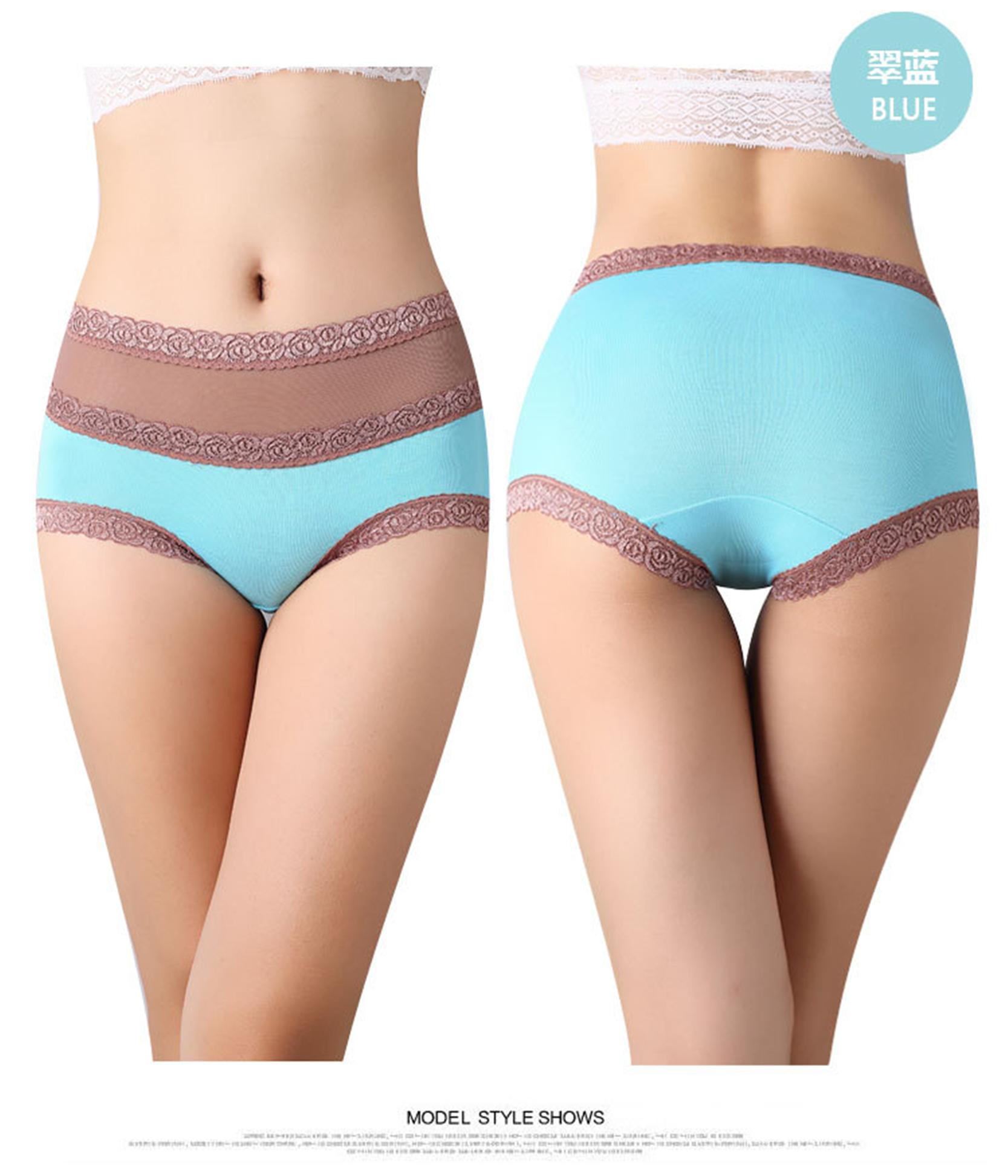 Plus Size Panty Sexy High Waist Briefs Bamboo Fibre Women's ...